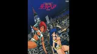 John Lee Hooker - Anime