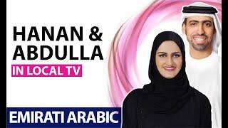 تحميل اغاني AlRamsa Institute, Hanan AlFardan & Abdullah AlKaabi MP3