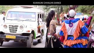 Kumauni Chhaliya Dance  Digans Chhaliya Team