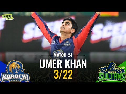 Match 24: Karachi Kings vs Multan Sultans | Hemani Umer Khan Special