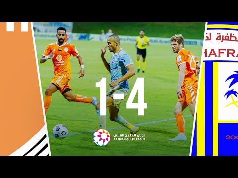 Al-Dhafra 4-1 Ajman: Arabian Gulf League 2020/21 Round 1
