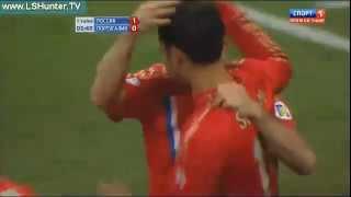 Russia Vs Portugal 1-0 Goal Alexander Kerzhakov