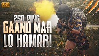 PUBG MOBILE MAR LO HAMARI || BACK TO BACK CHICKEN DINNER || M416 OP SPRAY #yeyeyeye