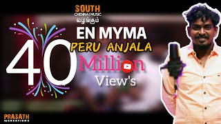 En Myma Peru Anjala | Gana Sudhakar 2018 Hit Song | Full HD