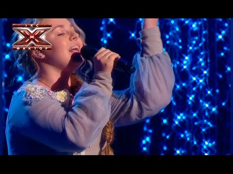 Валерия Симулик - Ай, люлі - народная песня - Х-фактор 5 - Третий прямой эфир - 22.11.2014