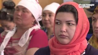 """После империи"". Кыргызстан"