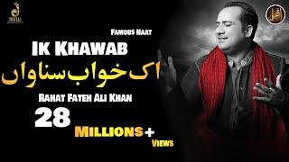 'Ik Khawab Sunawan' | Rahat Fateh Ali Khan | Album: 'Ya Nabi'