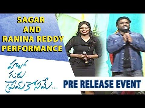 Sagar and Ranina Reddy Performance for Title Song - Hello Guru Prema Kosame Pre-Release Event