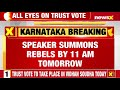 Karnataka trust vote: Speaker summons rebels to his office, notice issues over disqualification plea - Video