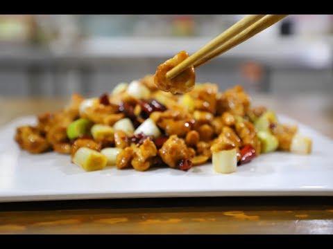大厨教你做宫保鸡丁,做法原来这么简单,轻松做出正宗的味道