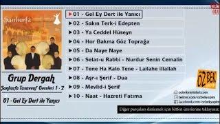 Grup Dergah - Selat-u Rabbi - Nurdur Senin Cemalin