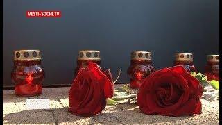 19 октября в Краснодарском крае объявлен днем траура