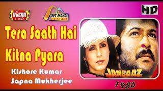 Tera Saath Hai Kitna ((Heera Jhankar)) Janbaaz   - YouTube