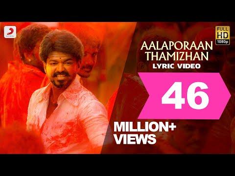 Download Mersal - Aalaporaan Thamizhan Tamil Lyric Video | Vijay | A R Rahman | Atlee HD Video