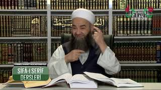 Şifâ-i Şerîf Dersleri 5. Bölüm