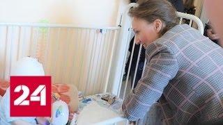 Ваня Фокин из Магнитогорска активно идет на поправку - Россия 24