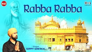 Punjabi Religious Song | Gippy Grewal | Guru   - YouTube