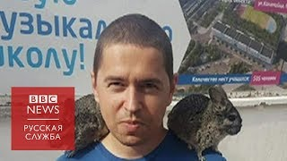 Почему сын премьера Чехии Бабиша оказался в Крыму?