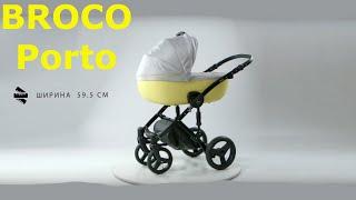 Детская коляска 2 в 1 Broco Porto  03 латте от компании Beesel.com.ua - видео