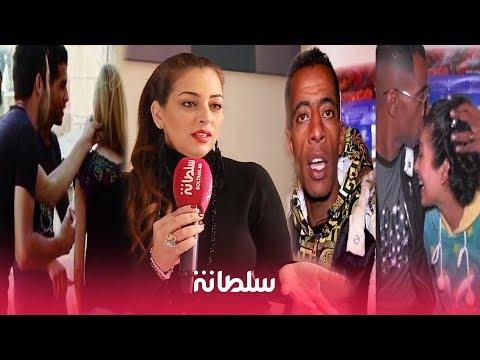 العرب اليوم - شاهد: تعليق الفنانة أمل صقر على التحرش في المغرب