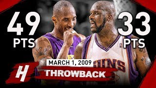 Kobe Bryant vs Shaquille O'Neal BEST EVER FRIENDSHIP DUEL 2009.03.01 - EPIC Highlights!