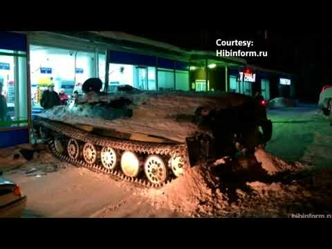 Drunk Russian Man Rams Armored Personnel Carrier into Shop, Steals Wine [Caught on Cam]