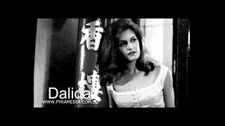 داليدا - جدع انت / Dalida - Gad3 Enta تحميل MP3