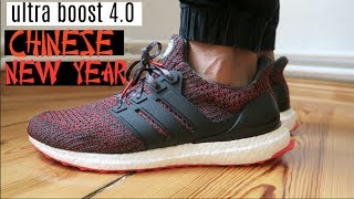 buy online 9b598 34120 adidas Ultra Boost 4-0 Chinese New Year - Free video search ...