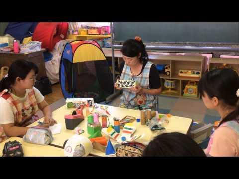 ともべ幼稚園「鈴木塾 浅見先生のアイディア遊び」