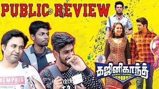 Ghajinikanth Movie Public Review | Arya | Sayyeshaa