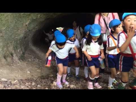 「お泊まり保育 ハイキング 洞窟探検」(笠間 友部 ともべ幼稚園 子育て情報)