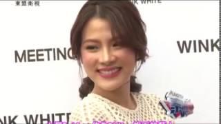 东盟卫视:《泰八卦》Thai Gossip 第134期(20170226)