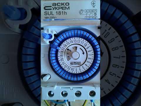 Таймер электронно-механический SUL 181h
