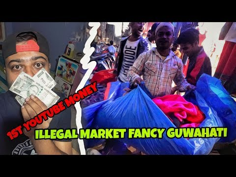 Shopping With First Youtube Money | Fancy Bazaar | Guwahati | Vlog 50
