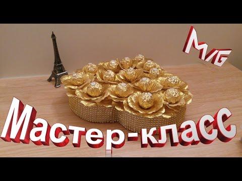 Сердце из конфет  ферреро роше своими руками Очень легкий способ /Sweet design Heart✔ ℳAℛίℕℰ DIY✔