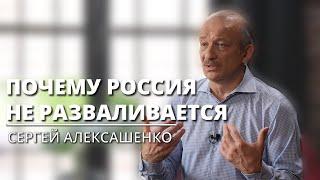 Что Зеленский должен знать о России – экономист Сергей Алексашенко → krym