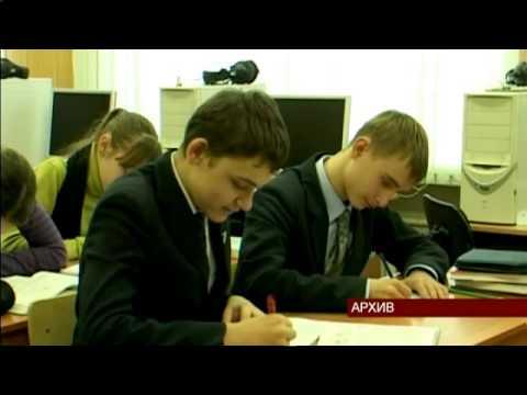 Минфин РФ предложило научить школьников формировать бюджет государства