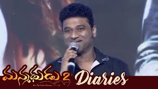 Devi Sri Prasad Speech at Manmadhudu 2 Diaries Event || Akkineni Nagarjuna,Rakul Preet