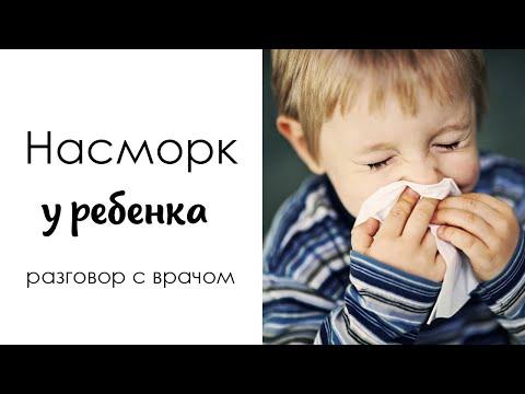 Хронический вирусный гепатит с профилактика