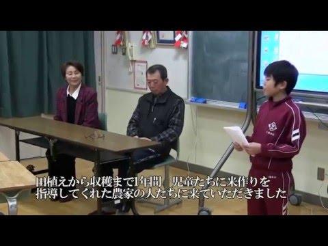 「感謝の会」ありがとう!田頭小学校