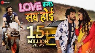लव कला सब होई Love Kala Sab Hoi   Khesari Lal Yadav & Priyanka Singh   Ashish Verma
