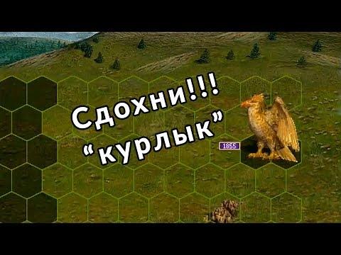Скачать герои меча и магии 4 торрент русская версия дополнения