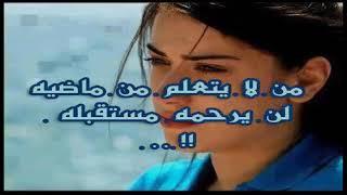 اغاني حصرية موسيقي من فيلم دكانة شحاته _حزين_رائعه تحميل MP3