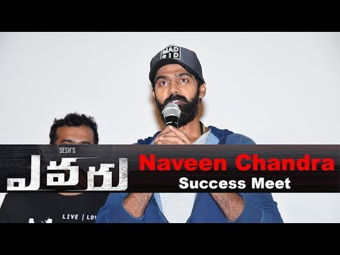Naveen Chandra At Success Meet Of Evaru