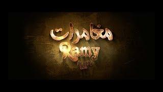 Les aventures de RamyUp