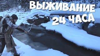 Лук для зимней рыбалки