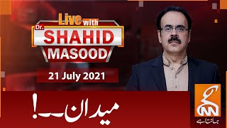 Live with Dr. Shahid Masood   GNN   21 July 2021