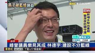 盧秀燕不分黨派 率市府團隊親訪逾40位議員