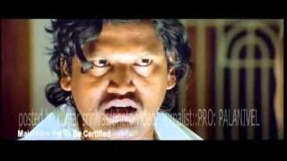 Mudhal Idam - Trailer