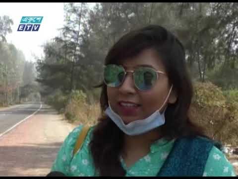 কক্সবাজার মেরিন ড্রাইভের দুই পাশ ফাগুনে অপরূপ সাজে সেজেছে | ETV News